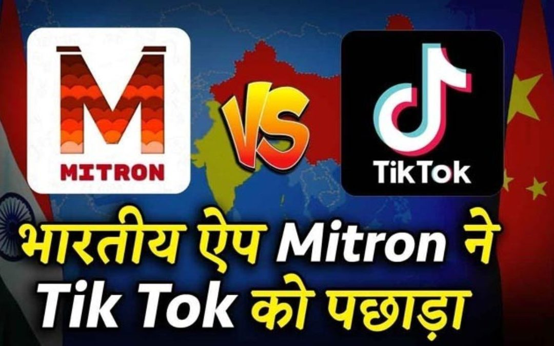 MITRON CASE STUDY, FUNDING, BUSINESS MODEL, REVENUE MODEL, INVESTORS, COMPETITOR