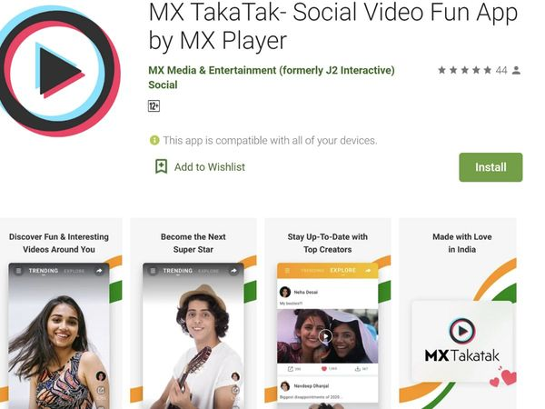 TAKATAK CASE STUDY, FUNDING, BUSINESS MODEL, REVENUE MODEL, INVESTORS, COMPETITOR