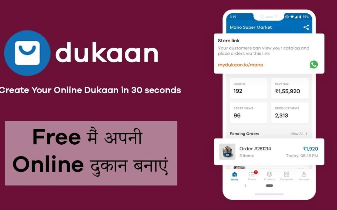 DUKAAN CASE STUDY, FUNDING, BUSINESS MODEL, REVENUE MODEL, INVESTORS, COMPETITOR